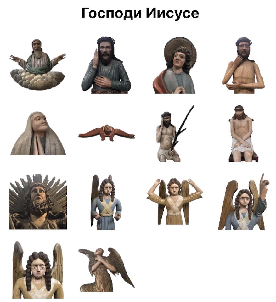 Телеграм-стикеры с пермской деревянной скульптурой