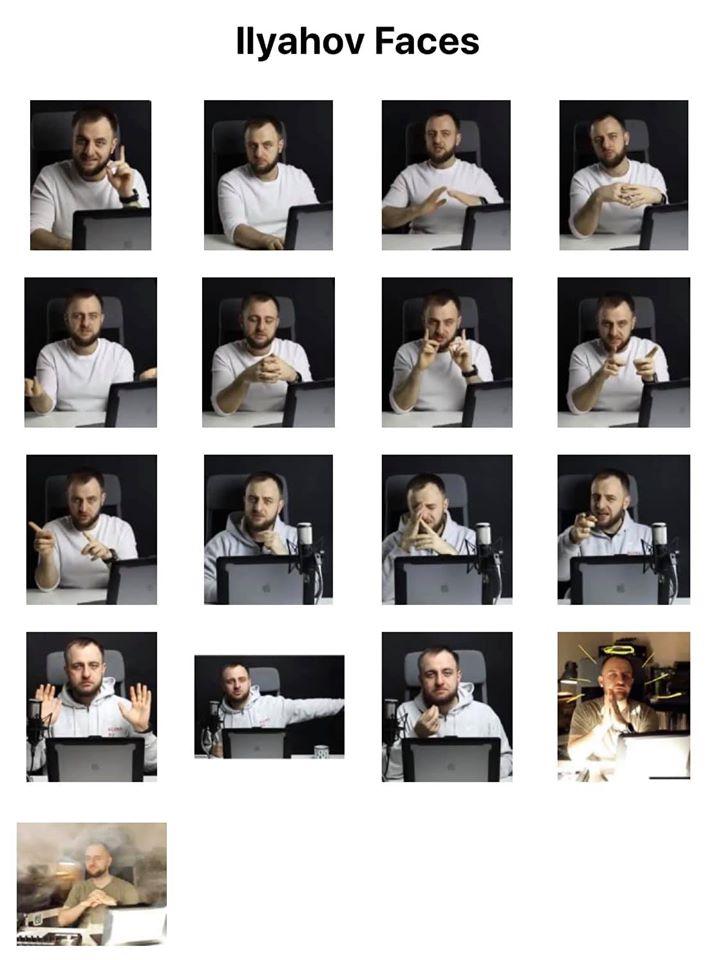 Телеграм-стикеры с Максимом Ильяховым (Главред)